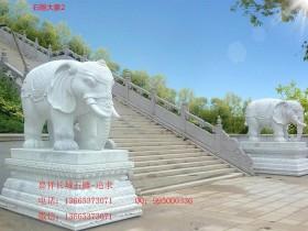 招财石雕大象摆放寓意