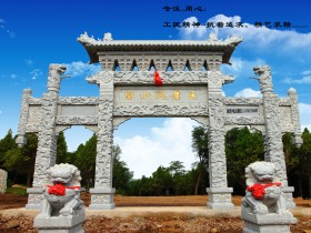 农村石雕牌坊的基本介绍,了解石雕文化