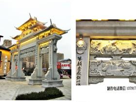 门楼牌坊图片怎么选¬_长城石雕厂为你精细打造