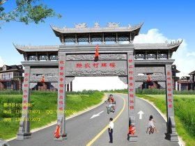 江西村庄牌坊图片款式全集