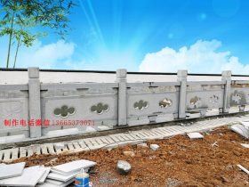 石材栏杆价格_石材护栏多少钱一米有哪些事项须知