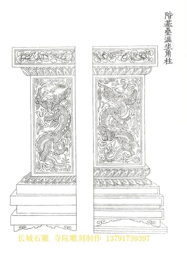 石雕须弥座雕刻设计图
