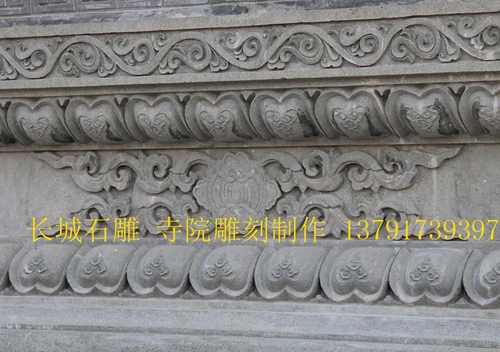 石雕须弥座上的莲花瓣,雕刻精细,上面还有云彩。