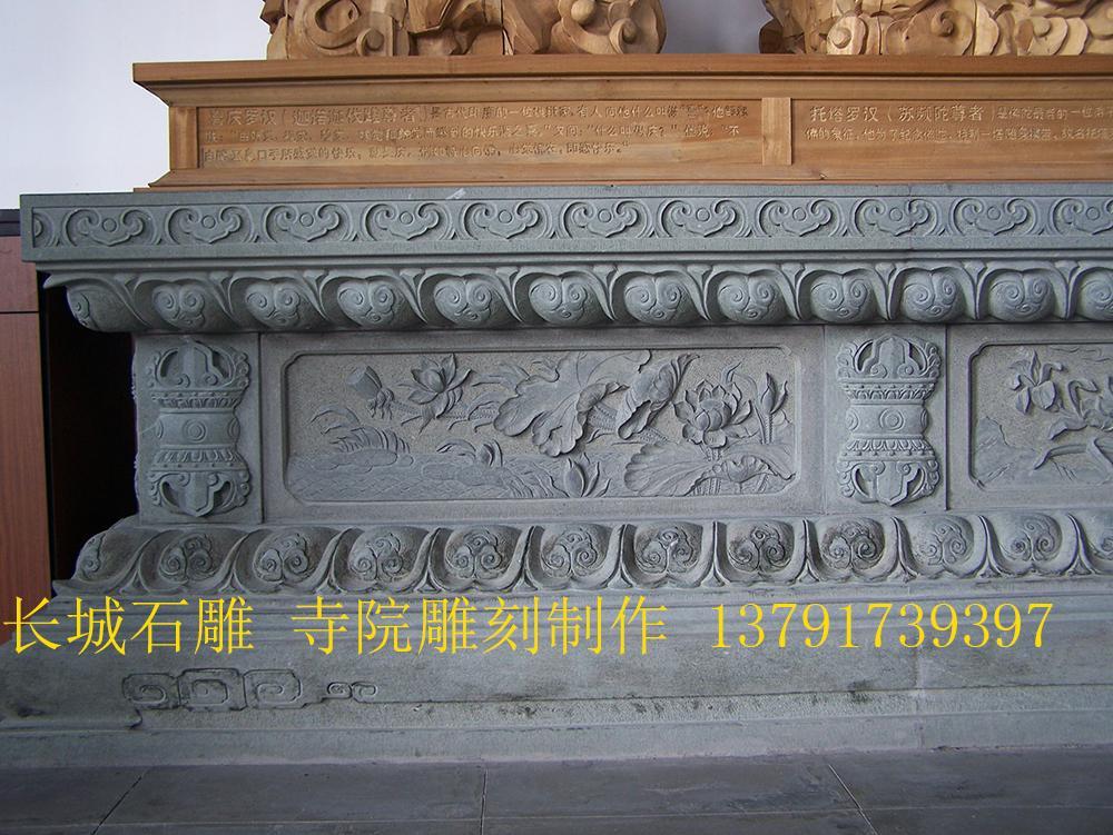 佛教须弥座石雕设计图