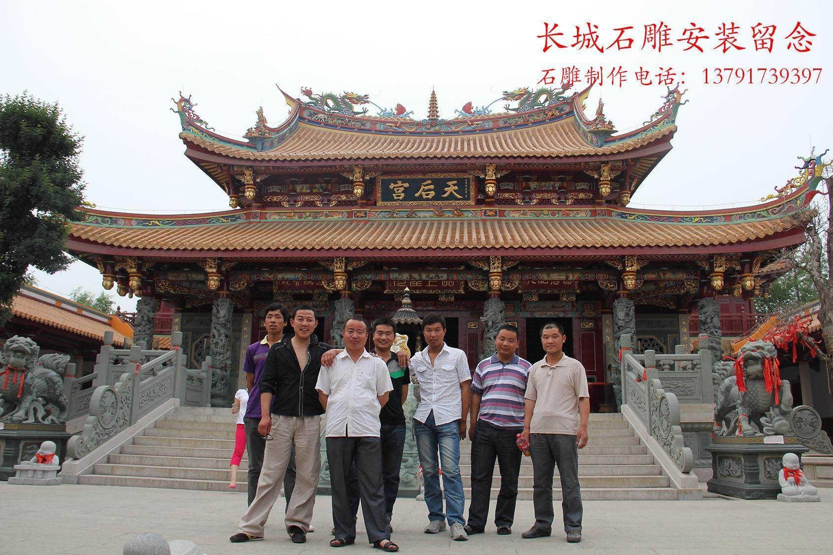 道教宫殿石雕