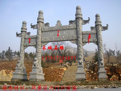 乌头门棂星门和石雕牌坊的关系