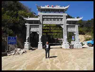 风景区标志性石雕牌坊大门