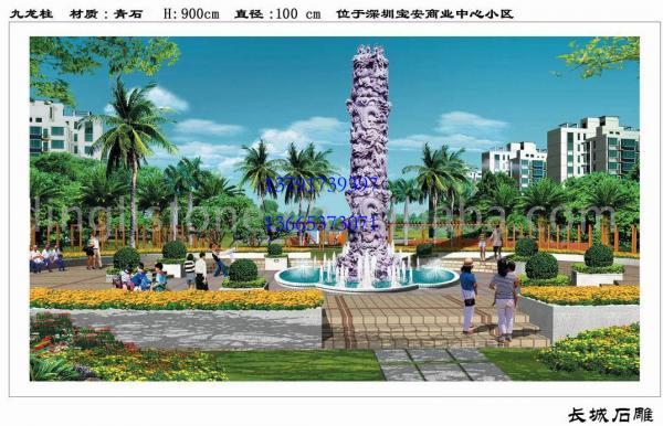 在这根石柱雕刻九天龙,寓意着吉祥。龙柱雕刻是我国几千年的吉祥文化的传承。