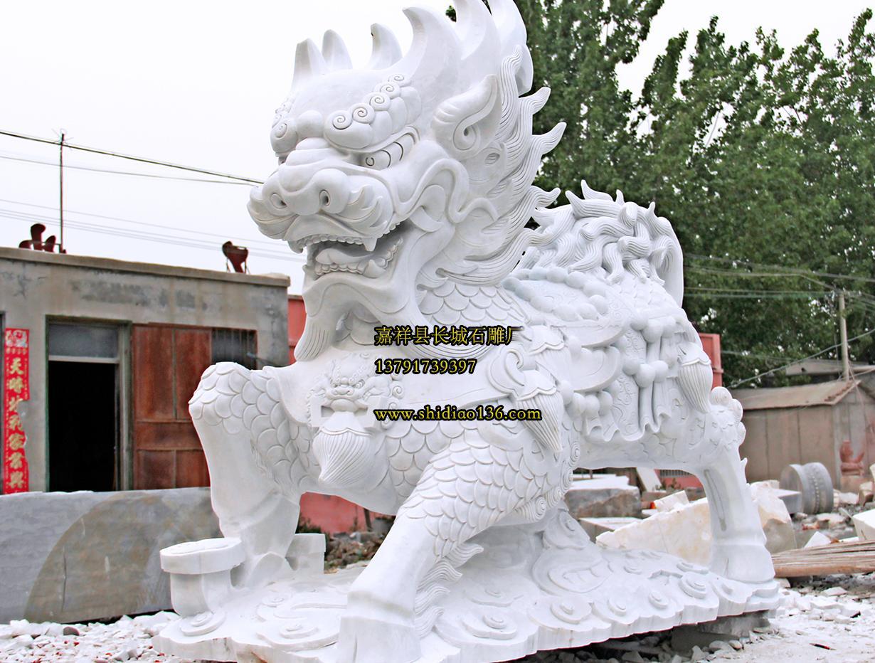 汉白玉石雕麒麟雕刻