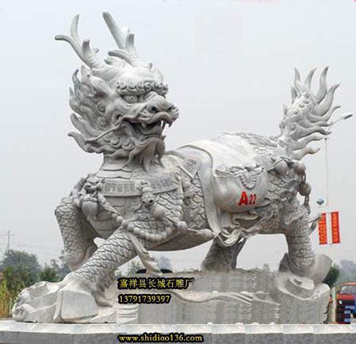 石雕麒麟-摆放在大门口增加祥瑞