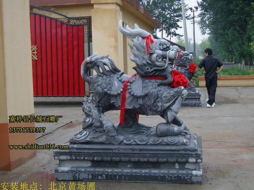安装在北京的石雕麒麟