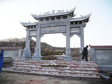 山东石雕牌坊在明清的蓬勃发展