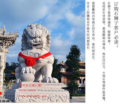 为什么县衙大门口都摆放两只大石狮子呢