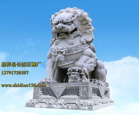 汉代石雕狮子气魄深沉雄大