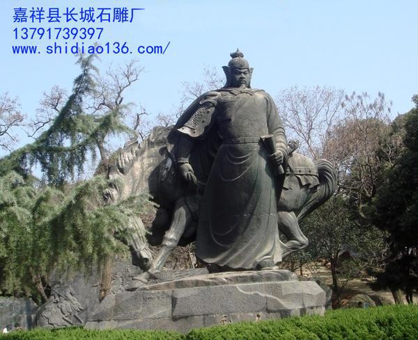 现在为什么有这么多的岳飞雕刻呢,因为岳飞是我国古代的第一大功臣。