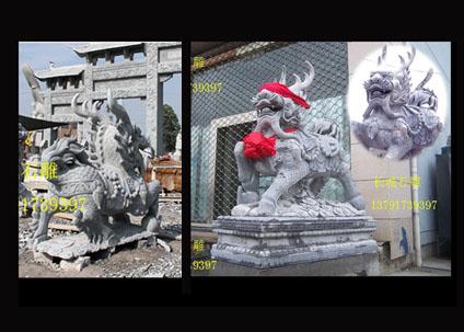 石雕麒麟为什么是祥瑞喜庆的代表