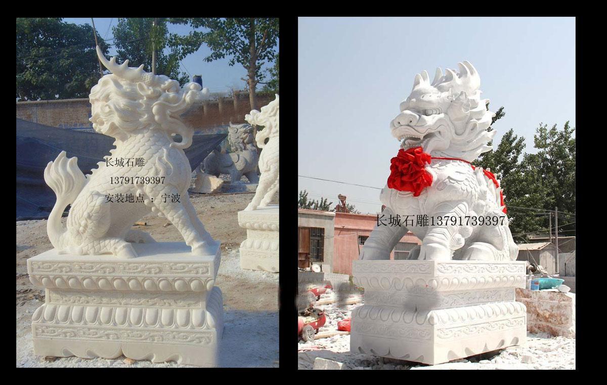 汉白石雕麒麟雕刻