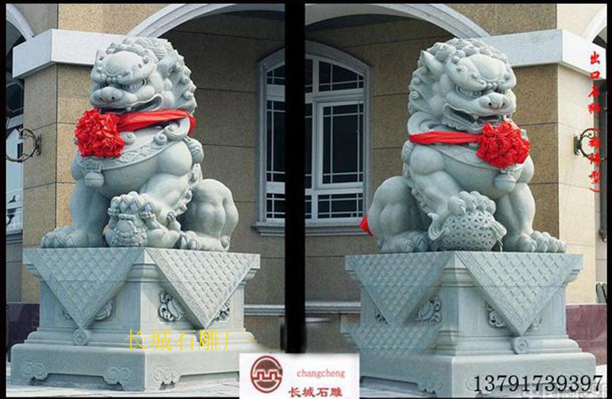 石狮子也叫做石雕狮子