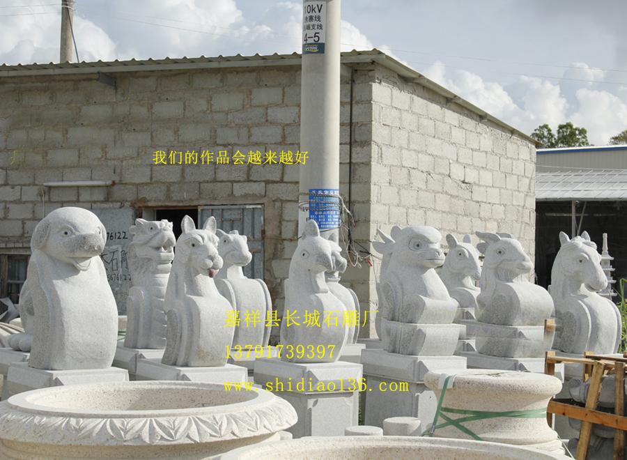 十二生肖石雕大多采取了圆雕的方式,更具有灵动感和立体感,圆雕形式的雕刻技艺有了弥久的历史痕迹,从最初的简单划,撇等演化到如今的七十二指法雕刻,带来更加完美的石雕作品。