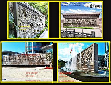 九龙壁雕刻-石雕影壁制作