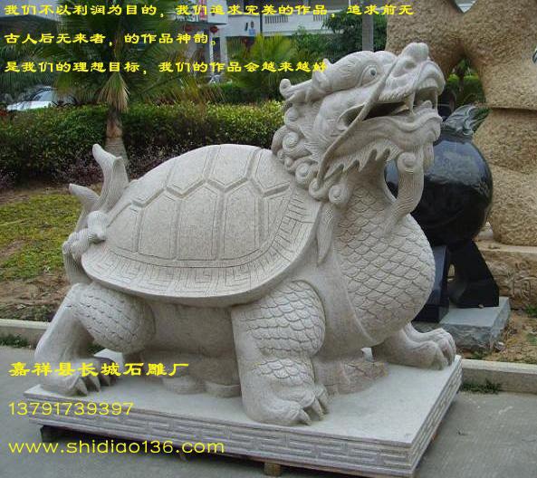 龙龟雕刻刻出世道人心,人生百态,它具有祈福庇佑之意,反映了古代人民对于美好生活的向往以及对生活的热爱之情,因为热爱所以有期待,即使生活中有着诸多的不顺,依然对前路抱有期待。