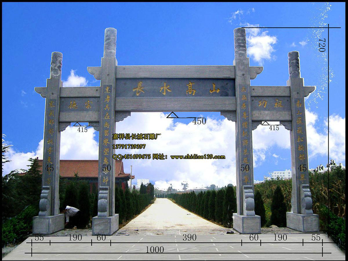 石雕牌坊也叫石牌楼或者石牌坊