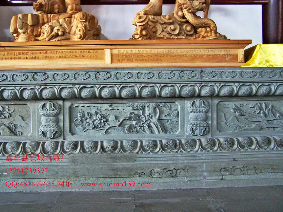 寺院的石雕须弥座浮雕