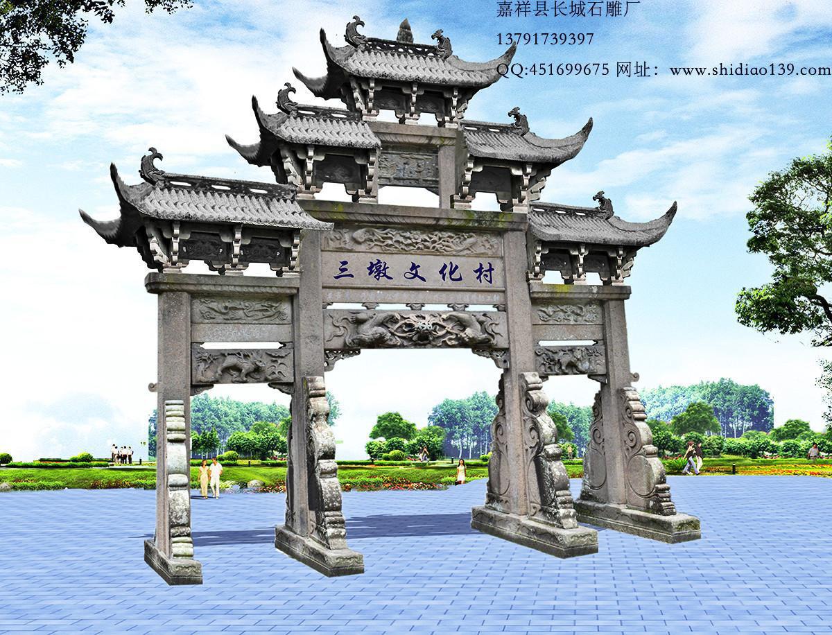 徽州石雕牌坊的群体组合特点