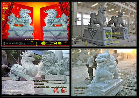 制作精美的吉祥神物石雕貔貅