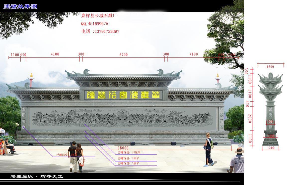 寺院佛教影壁海会图