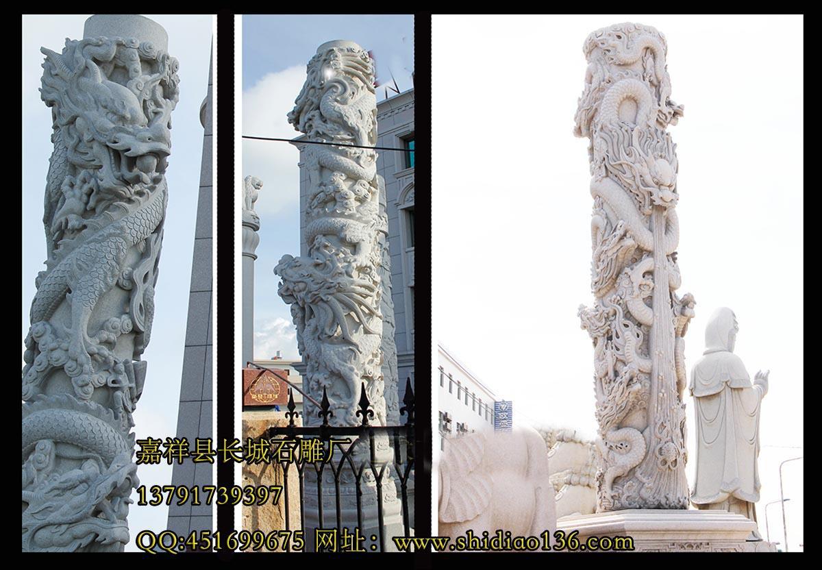 龙柱雕刻,盘龙柱