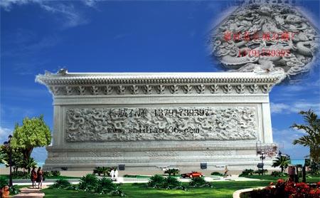 浮雕九龙壁需要人们高超的雕刻手法