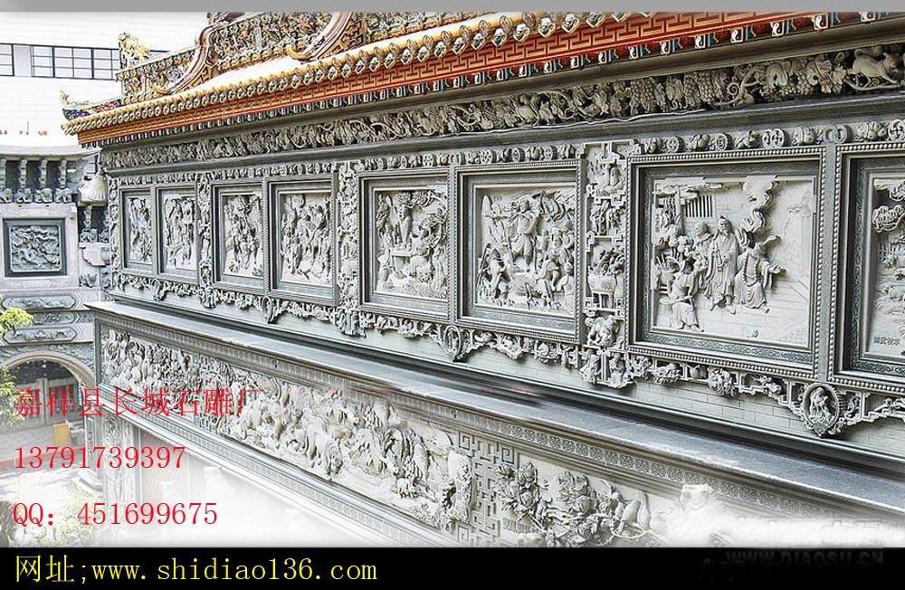 寺院道观皇家影壁雕刻