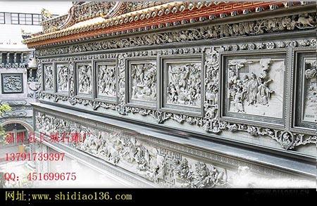 皇家-寺观中的石雕影壁及文化特征