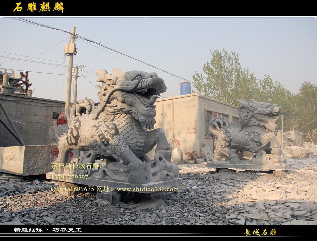 总体来说,麒麟作为中国神兽中的仁兽代表,又是