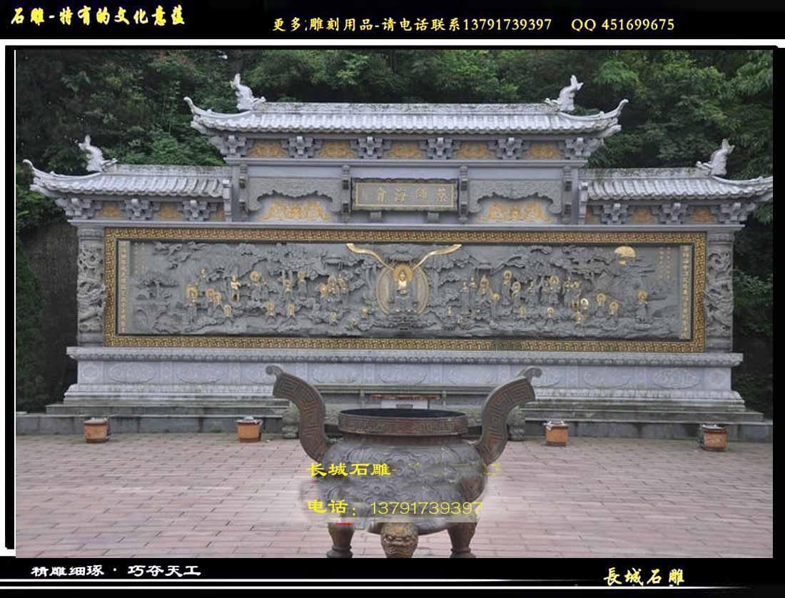 寺院石雕照壁,浮雕佛像