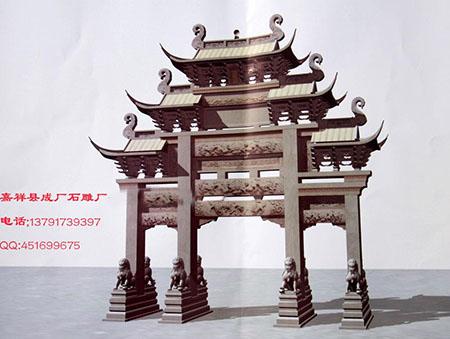 山东泰山石牌坊的造型特色是什么