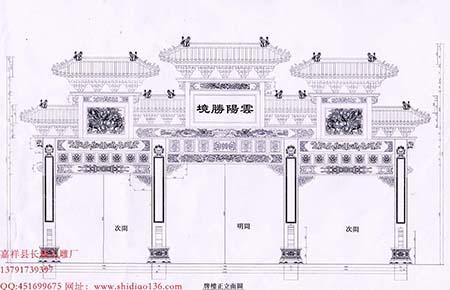 建造牌楼设计石牌坊图纸应该注意什么