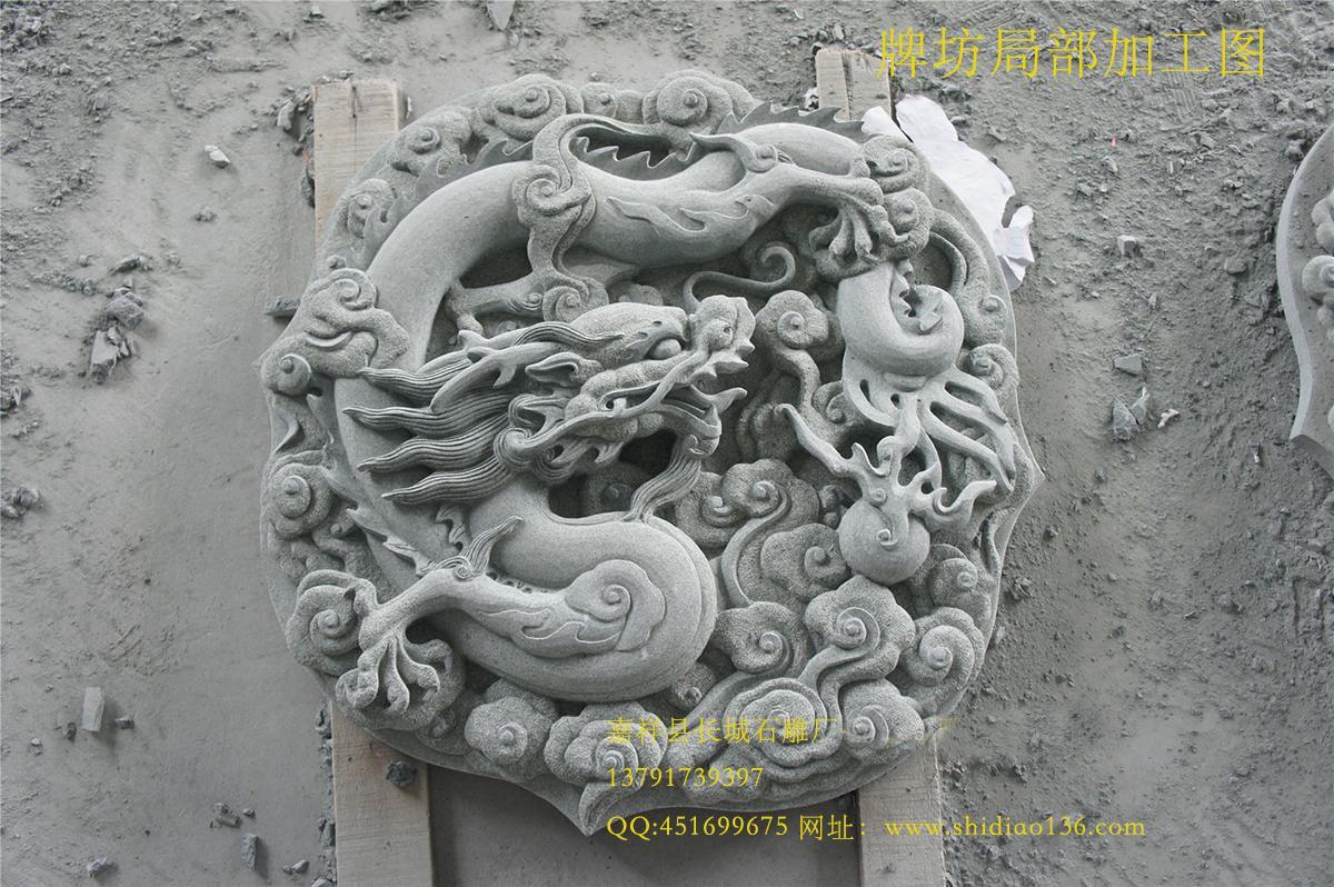 石牌坊浮雕