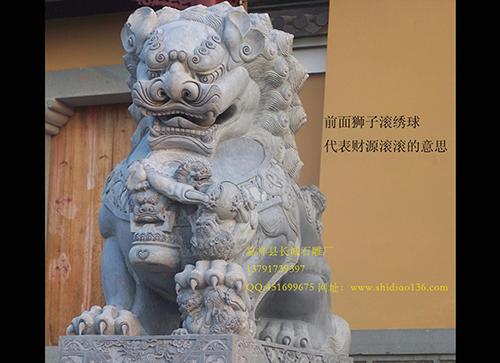 石雕狮子摆放的注意事项和作用是什么