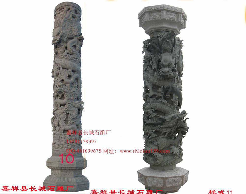 嘉祥石雕龙柱