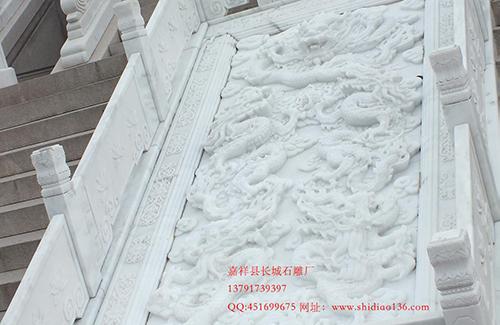 石雕九龙壁|浮雕九龙壁|寺院御道雕刻艺术