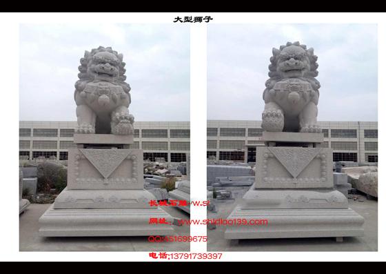 石雕狮子在生活当中的表现意义