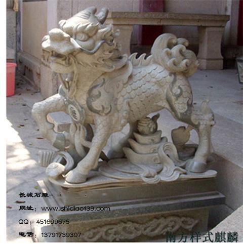石雕麒麟价格所呈现的是一种吉祥的文化蕴意