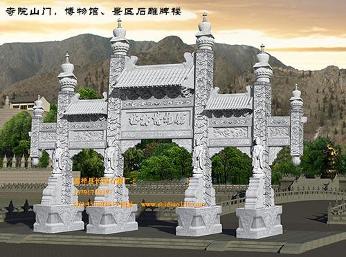 建造石雕牌坊的意义何在
