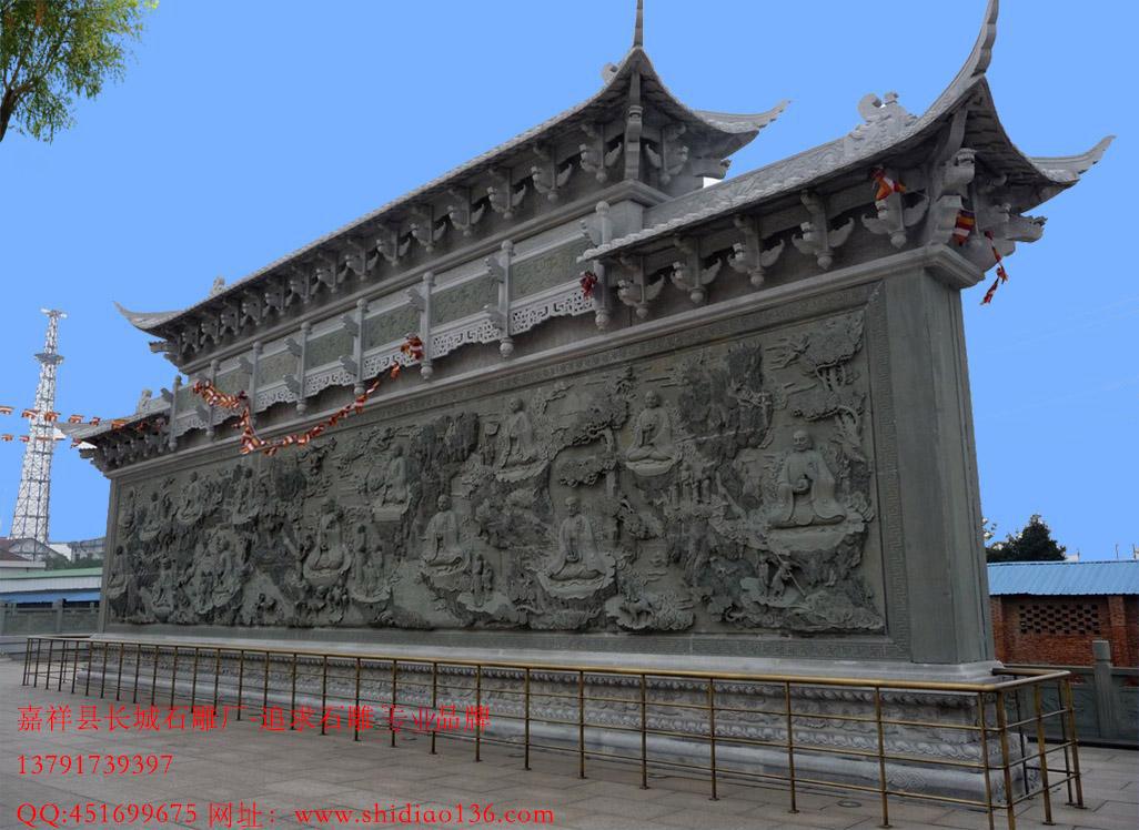 寺院照壁,石雕影壁,影壁浮雕