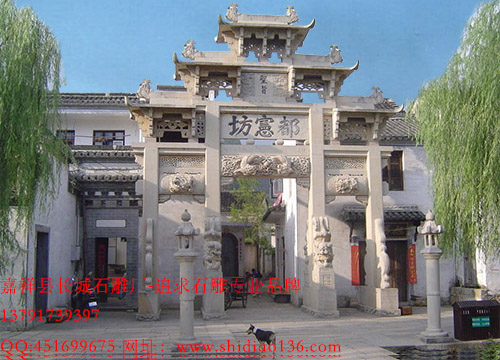 安徽牌坊石牌楼的文化内涵是什么