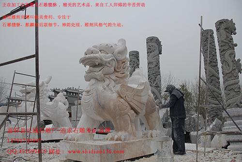 雕刻貔貅石雕所使用的工艺介绍