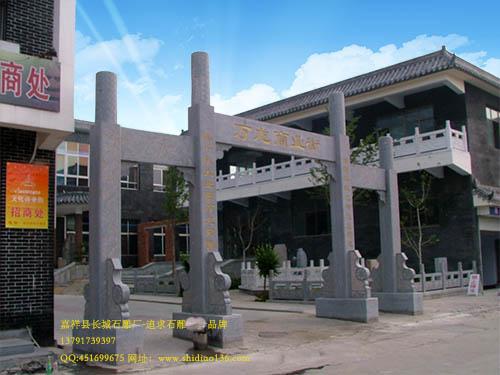 商业街石雕大门和石牌坊给我们的感受是什么