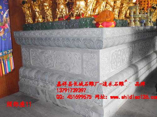 仙人承露台须弥座为什么被称为中华之瑰宝